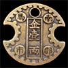 Неразменная китайская монета фен шуй